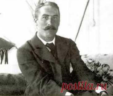 Сегодня 09 мая в 1873 году родился(ась) Говард Картер-АРХИОЛОГ-НАШЕЛ ГРОБНИЦУ ФАРАОНА ТУТАНХОМОНА