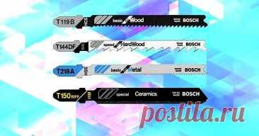 Как не запутаться в маркировке пилок для электролобзика  Фактически не существует единого стандарта маркировки пилок, но большая часть производителей стараются придерживаться классификации от Bosch.