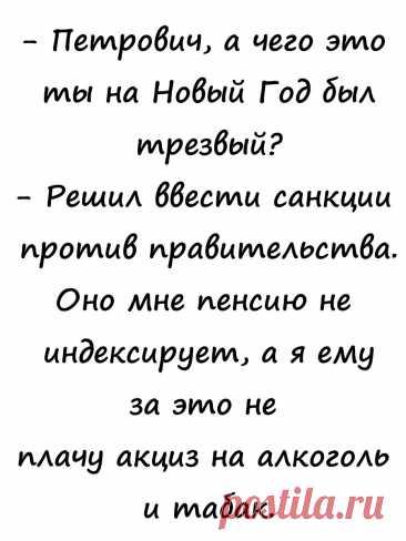 Смешные Анекдоты про Пенсионеров   Свежие Анекдоты   Яндекс Дзен