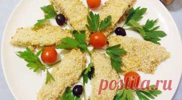 Рыбка в горчичной корке - отличная закуска для домашних посиделок