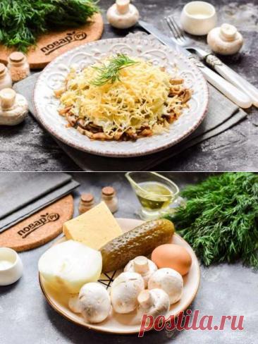Слоеный салат с шампиньонами и сыром | Вкусные кулинарные рецепты