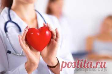 Que tal ishemicheskaya la enfermedad del corazón y que ella curar las enfermedades Cardiovasculares sobre la extensión no una decena de los años ocupan las posiciones preponderantes y llevan las vidas casi en la mitad de los casos de la muerte — 48 %. Entre ellos ishemicheskaya la enfermedad del corazón encuentra...