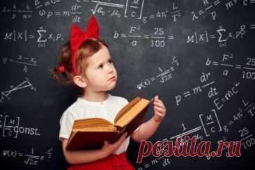 Развитие математических способностей у детей дошкольного возраста через игровую деятельность Математика по праву занимает очень большое место в системе дошкольного образования.