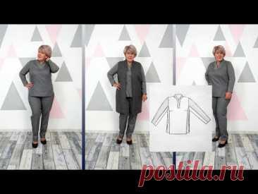 Модный костюм из двух тканей компаньонов. Кроим брюки и оригинальную блузу