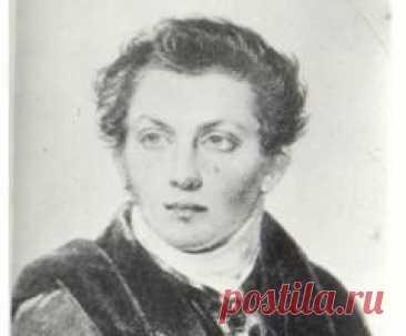 Сегодня 26 января в 1787 году родился(ась) Александр Витберг