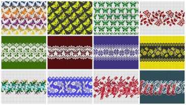 Жаккардовые или филейные узоры (часть 2) Вторая часть схем для вязания жаккардовых узоров, филейного вязания или вышивки крестом. Часть первая — мозаичные узоры с повторяющимся рисунком. Часть третья — контрастные узоры с переходом от одного цвета к другому. Для начала несколько узоров с бабочками, дальше — узоры в одну полосу для декора свитера, сумочки и т.д. Совсем скоро все 42 узора […]
