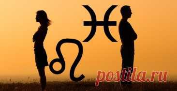 Мужчина-Рыбы и женщина-Лев: совместимость в любви, браке, сексе, дружбе и работе, проблемы и перспективы союза, прогноз