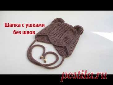 Cap with mysiky without seams
