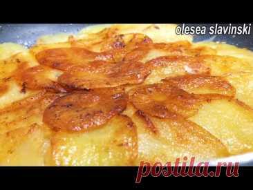 Беру 3 картошки, луковицу и через 10 минут ужин готов! Быстро вкусно. Бюджетный ужин обед Завтрак