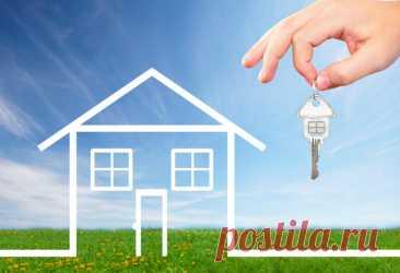 Эксперт объяснил, когда не стоит гасить ипотеку раньше срока НовостьЕсли Вы брали ипотеку по льготной программе, либо по семейной ипотеке, либо по какой-то ещё программе, в соответствии с которой ...