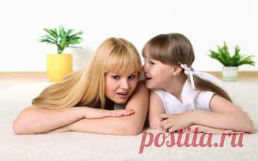 Доверительные отношения: как научить ребенка рассказывать о своих проблемах | Я-Родитель | Яндекс Дзен