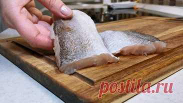 Из простой рыбы за 15 минут готовлю вкусное блюдо как в ресторане и сковорода остаётся чистой (рецепт хека на бумаге)   Розовый баклажан   Яндекс Дзен