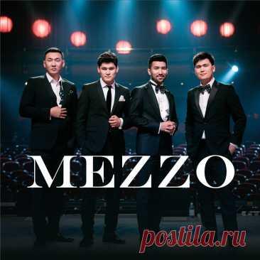 """Хорошего всем дня! Для вас поёт казахская группа """"Mezzo"""""""