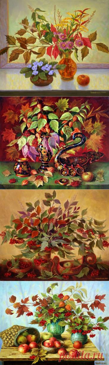Осенние букеты художника Аркадия Зражевского