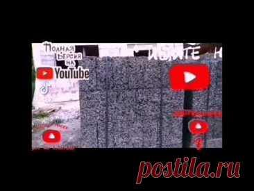 Дом из Арболит Блока в Краснодарском крае / Строительство домов из Арболитовых блоков Крым