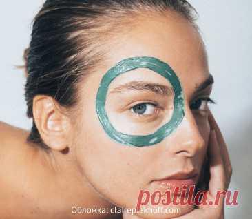 Уход за кожей лица весной: советы косметолога | Всетях