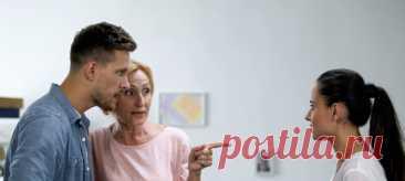 «Муж рассказывает своей маме все о наших отношениях, из-за чего мы с ней конфликтуем» #семья #семейнаяпсихология #брак #свекровь