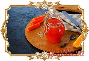 #Морковный #джем #на #зиму  Лёгкая сладость овоща в этой заготовке особенно хороша в сочетании с цитрусами.  Время приготовления: Показать полностью...