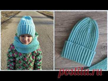 Детская шапка с отворотом спицами.