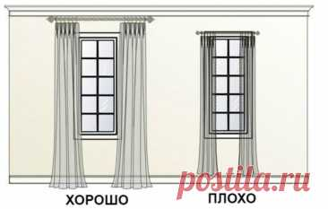 Чтобы окна казались больше, а в комнате было светлее, шторы необходимо вешать как можно выше к потолку, а не сразу над оконным проемом. Карниз должен выступать по обеим сторонам от окна примерно на 20 см.