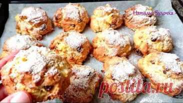 К ЧАЮ! ПОЛУЧИЛОСЬ ОБАЛДЕННО ДАЖЕ У МОЕЙ МЛАДШЕЙ ДОЧКИ! Печенья с яблоками. Яблочные печенья.
