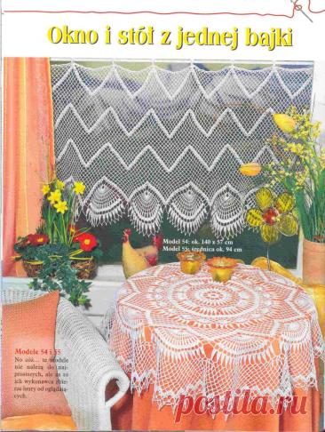 Для любителей филейного вязания, 8 скатертей на круглый стол со схемами   pro100stil   Яндекс Дзен