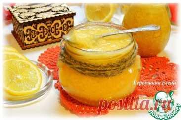 Лимонные заготовки для чая и выпечки – кулинарный рецепт