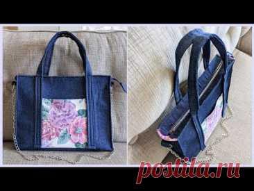 Джинсовая сумка с карманом с цветочным рисунком