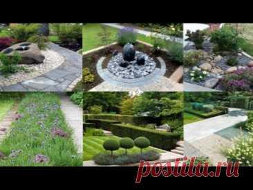Красивые сады и участки идеи дизайна