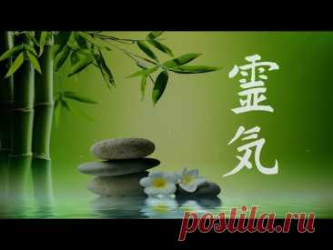 Музыка Рейки, Природная энергия, Эмоциональное и физическое исцеление, Исцеление чакр, Медитация