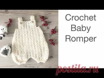 Crochet baby romper Alice