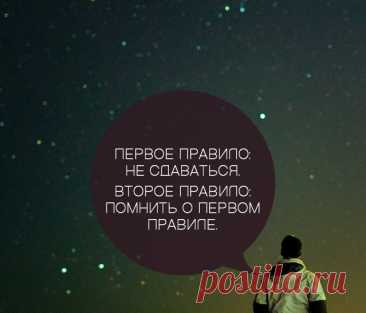 1585471475_8.jpeg (639×546)