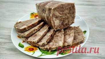 Вкуснее ветчины. Дешевле Колбасы. Мясо которое съедают первым Рецепт в комментариях! Подписывайтесь на канал, ставьте лайки и пишите, как вам моё блюдо? Спасибо за просмотр!