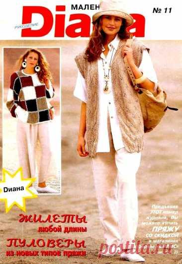 DIANA Маленькая 1994 11