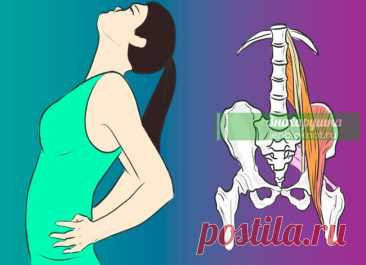 КАК РАЗБЛОКИРОВАТЬ СЕДАЛИЩНЫЙ НЕРВ: 2 ПРОСТЫХ СПОСОБА СНЯТЬ БОЛЬ Если во время лечения ты будешь выполнять простые упражнения для растяжки мышц, о боли забудешь в скором времени!