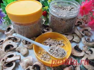 Как сделать грибной порошок в домашних условиях, вкуснейшая приправа своими руками Сегодня мы предлагаем самостоятельно сделать грибной порошок из шампиньонов. Использовать такой продукт можно в качестве ароматной приправы при приготовлении соусов и салатов, первых и вторых блюд. А если дополнить его солью и несколькими пряными добавками (орегано и зеленью укропа, пажитником и