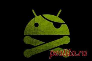 Секретные коды Android! Как раз и навсегда получить контроль над своим телефоном!  На днях хакеры группы Anonymous слили в сеть список секретных кодов операционной системы Android. Вообще-то, изначально они предназначались только для тестировщиков, но теперь воспользоваться ими мож…