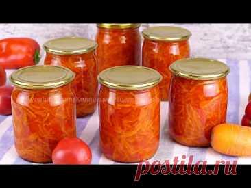 🥕 Универсальная овощная заправка в томатном соусе на зиму! 🍅 Заготовка для первых и вторых блюд 🌶