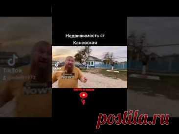 Агентство Недвижимость ст Каневская, Недвижимость ст Каневская ул.Таманская Дом 124