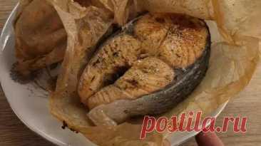 Рыба в бумаге - Вкусно с Любовью - медиаплатформа МирТесен