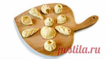 Полный пошаговый курс лепки восхитительно красивых Пельменей | Грузинская Кухня от Софии | Яндекс Дзен