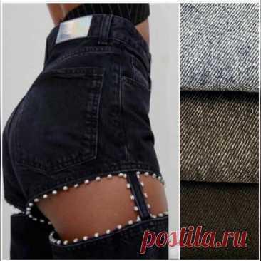 """""""Подвешенные джинсы"""""""