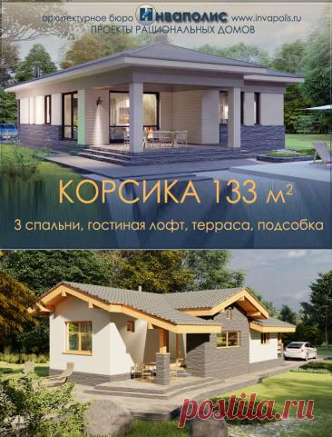 ЮРМАЛА 70 м2 - проект узкого одноэтажного дома с 2 спальнями