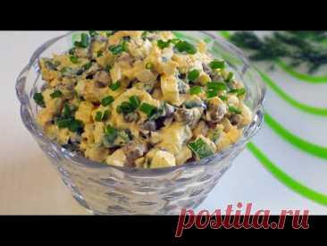 """Салат """"Милан"""" Всего ЧЕТЫРЕ ингредиента и 10 минут готовки!ПРОСТОЙ,но Потрясающе Вкусный !"""