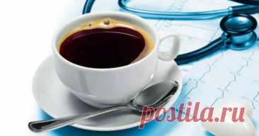 Болезни, при которых просто необходимо пить кофе! - Журнал Советов Он становится практически лекарством! 60% взрослого поколения людей пьют кофе. Это примерно в среднем одна чашка кофе ежедневно. И к тому же многие думают, что кофе очень вреден и не задумываются о реальной пользе для организма человека. Понятное дело, не нужно пить очень много кофе. Но никто даже не знал, что его все же полезно […]