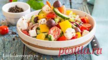 Рецепты Салатов Простые и Вкусные В Рубрике - Рецепты салатов, вы узнаете о приготовлении простых и вкусных салатов к праздничному столу.