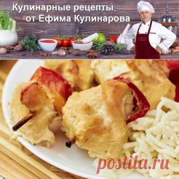 Шашлычок из куриной грудки с болгарским перцем на шпажках в духовке, рецепт с фото и видео | Вкусные кулинарные рецепты с фото и видео