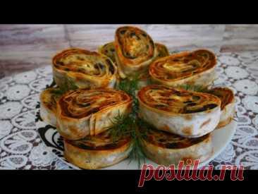 Закуска из лаваша. Рулетики с картофелем грибами и зеленью. Закуска на праздничный стол,на Новый Год