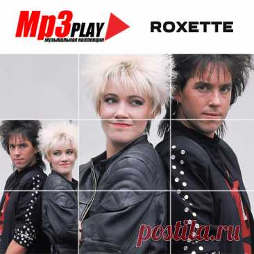 Roxette - MP3 Play (2016) Mp3 Исполнитель: RoxetteНазвание: Roxette - MP3 PlayГод выпуска: 2016Жанр: Pop-RockКоличество композиций: 75Формат | Качество: MP3 | 320 kbpsПродолжительность: 05:36:10Размер: 774 MB (+3%) TrackList:01. I Don't Want To Get Hurt 02. She Doesn't Live Here Anymore 03. Vulnerable 04. Queen Of Rain 05.