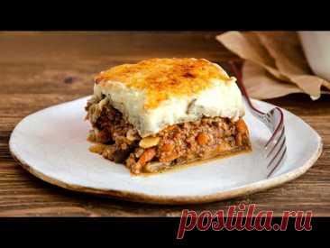 Этот рецепт с БАКЛАЖАНАМИ должен попробовать каждый! Мусака с Баклажанами и Фаршем. Греческая кухня